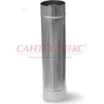 Труба дымохода ф110 L=1000мм, 0,5 мм, нержавеющая сталь, Sinikon