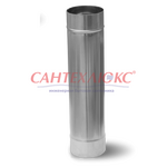 Труба дымохода ф110 L=250мм, 0,5 мм, нержавеющая сталь, Sinikon