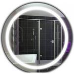 Зеркало SILVIA 60*60 подсветка + кнопка, 5188-7.1, J-Mirror