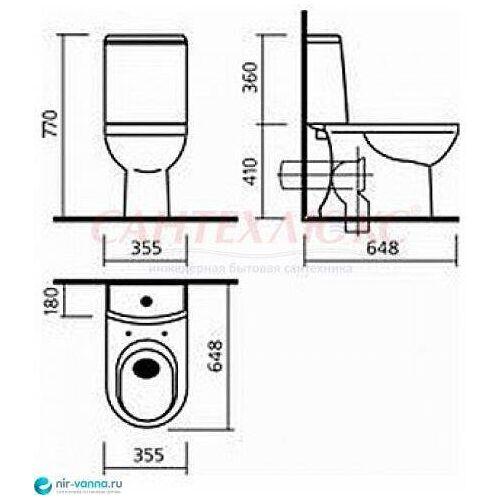 Унитаз-компакт «Некст люкс» нижняя подводка, сиденье дюропласт, SL900002, Sanita luxe