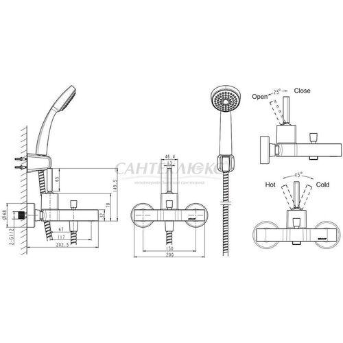 Смеситель для ванны SPRING, короткий излив, SP1154, Bravat